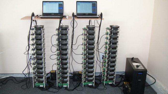 Dàm máy đào Bitcoin